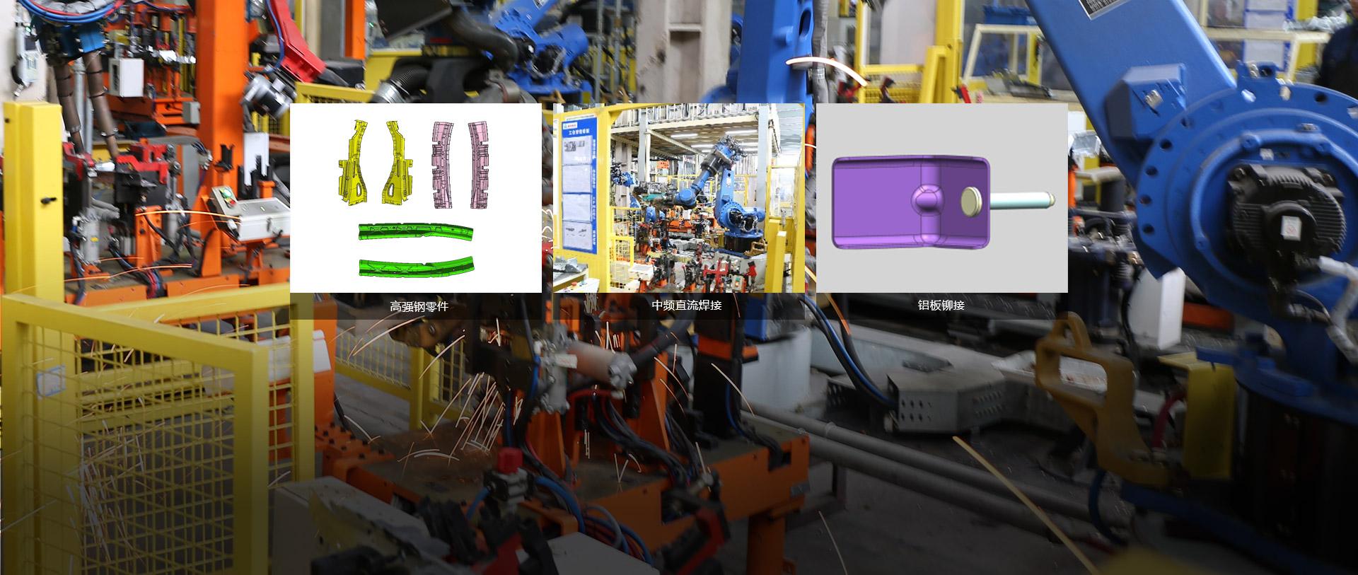 具备新材料新工艺研究应用能力